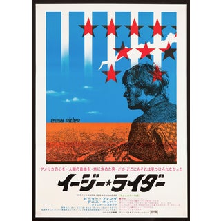 "Vintage 1972 Japanese ""Easy Rider"" film poster"