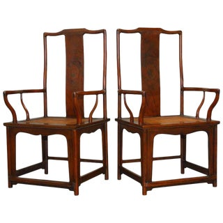 Chinese Ming Style Guanmaoyi Official's Armchairs - A Pair