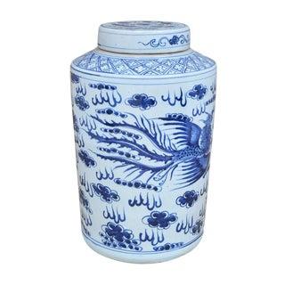 Sarried Ltd Flying Dragon Lidded Jar