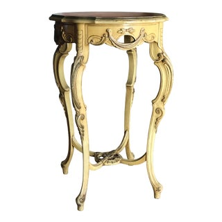 French Provincial Rococo Carved Accent Table