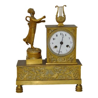 French Bronze Mantle Clock C.1840s