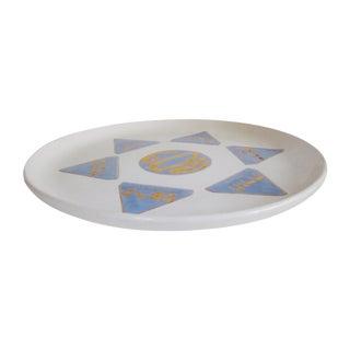Vintage 1960s Ceramic Seder Plate