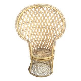 Rattan Peacock Fan Chair
