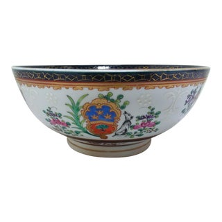 Antique Samson Amorial Bowl