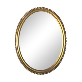 Victorian Oval Brass Picture Frame