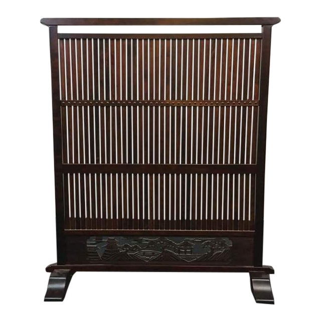Decorative Carved Wooden Screen - Image 1 of 6
