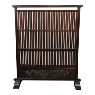 Decorative Carved Wooden Screen