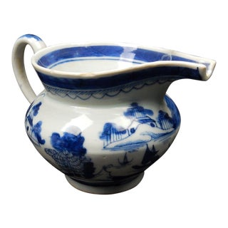 Antique Chinese Canton Pitcher