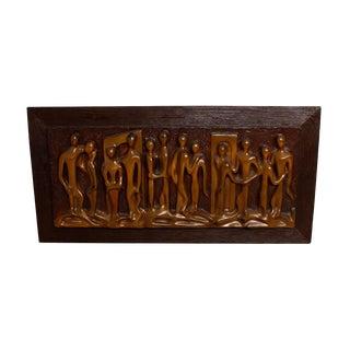 Abstract Brutalist Fiberglass Sculptural Panel