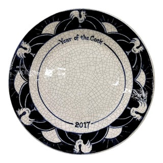Hand Fired and Painted Year of the Rooster Plate