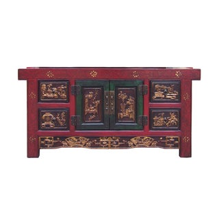 Carved Rustic Style Low Red TV Console or Cabinet