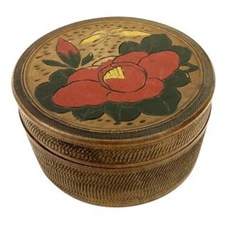 Antique Hand Carved Wood Japan Coaster Set - Set of 7