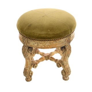 Antique 19th Century French Rococo Vanity Stool