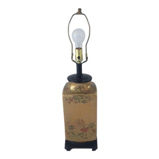 Vintage Gold Floral Table Lamp