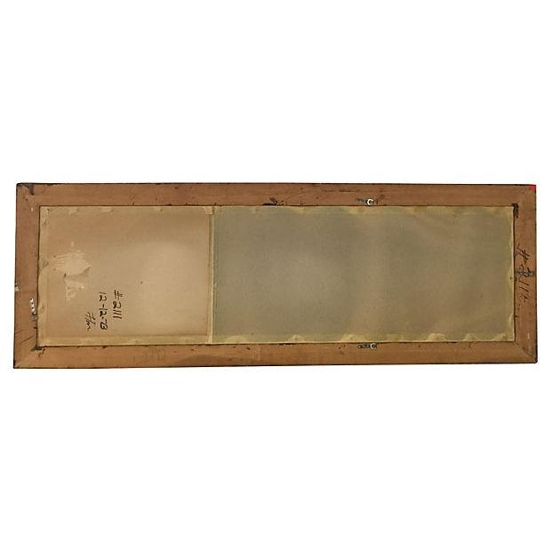 Giltwood Mirror - Image 2 of 5