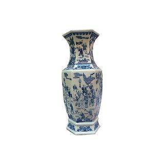Hand-Painted Blue & White Chinese Porcelain Vase