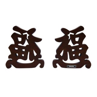 George Zee Bookends - Pair