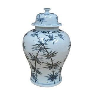 Sarried Ltd Hand Painted Bamboo Jar