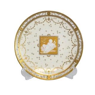 Circa 1880 Alboine Birks Minton Reticulated Cabinet Plate