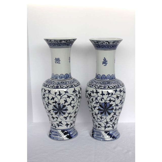 Chinese Blue and White Vases - A Pair - Image 3 of 5
