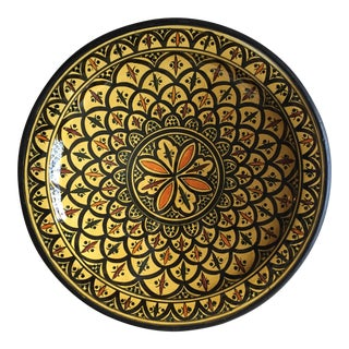 "Moroccan Pottery 16"" Wall Hanging Plate"