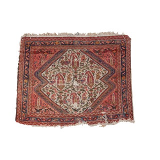 "Antique Bag Face Rug Mat - 2'8"" x 2'"