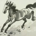 Image of Japanese Watercolor Stallion