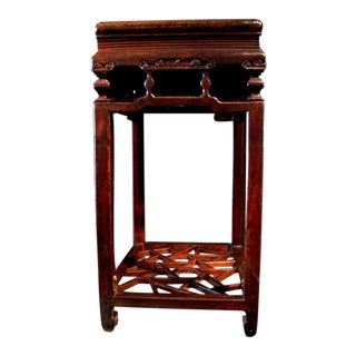 A Chinese Rosewood Tea or Incense Table