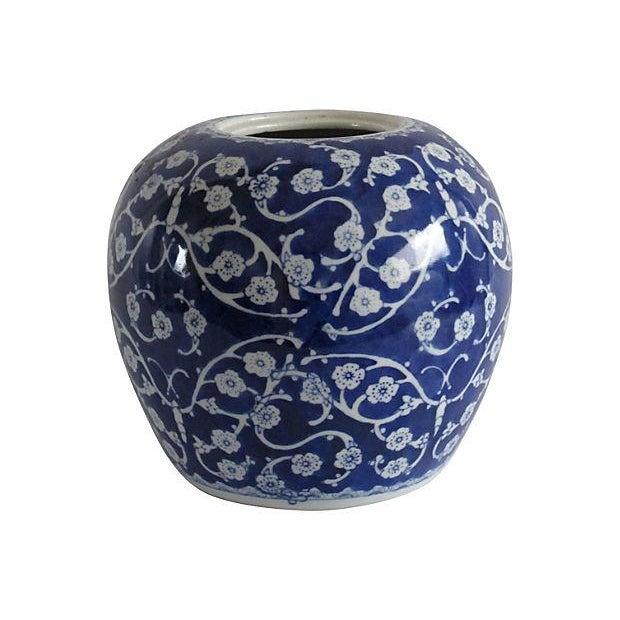 Chinese Blue & White Vase - Image 1 of 4