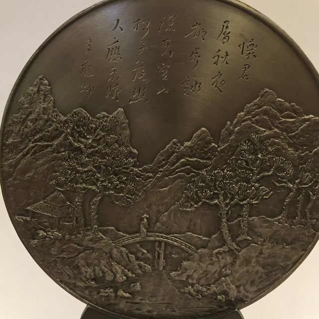 Selangor Pewter Collector's Asian Motif Plate - Image 6 of 11