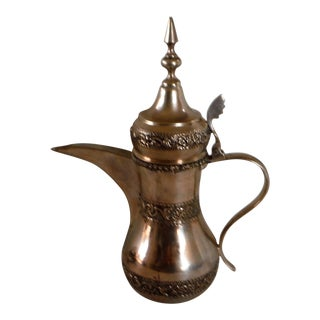 Arabic Silver Tea/Coffee Server