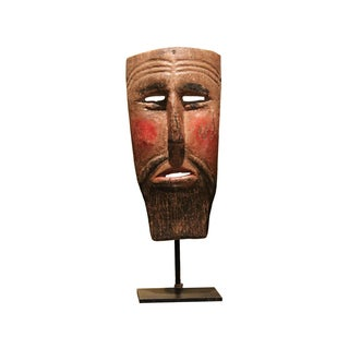 South American Handmade Wood Mask on Stand