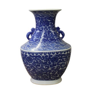 Chinese Blue White Porcelain Scroll Pattern Graphic Wide Body Vase