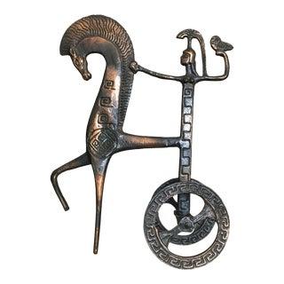 Mid-Century Bronze Trojan Horse