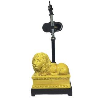 1950s Yellow Lion Ceramic Lamp