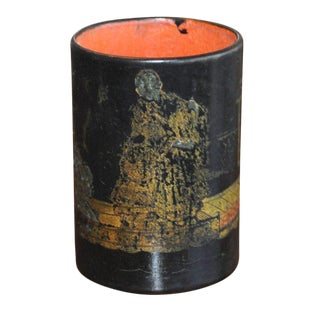 Black & Gold Chinoiserie Container