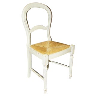 French Country Balloon-Back Side Chair