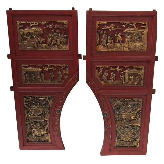 Pair of Asian Door Fragments - Image 1 of 5
