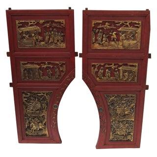 Pair of Asian Door Fragments