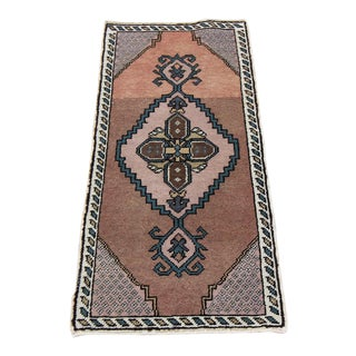 Vintage Tribal Oushak Rug - 1′4″ × 2′10″
