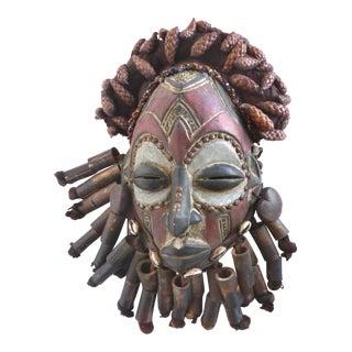 Bamileke West African Ceremonial Mask