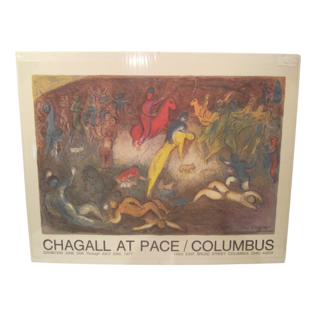 Image of Chagall Lithograph Enlevement De' Chloe 1977