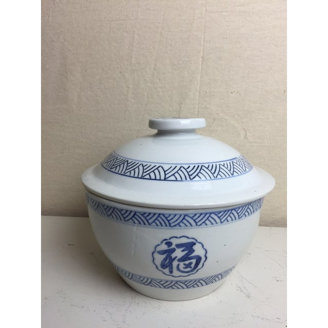 Blue and White Covered Rice Pot - Image 2 of 5