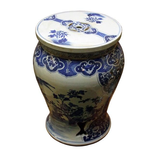 Chinese Blue & White Porcelain Stool - Image 6 of 8