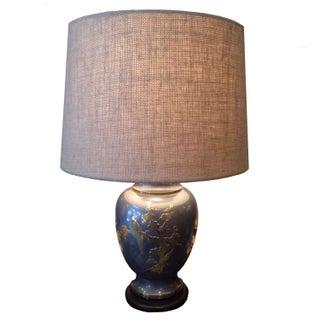 Pewter & Brass Ginger Jar Lamp