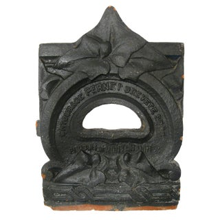 Antique French Terra Cotta Element