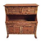 Image of Rattan Storage Cabinet