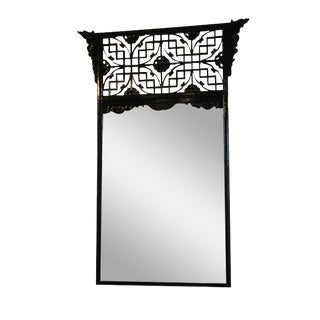 Asian Black Lacquered Mirror