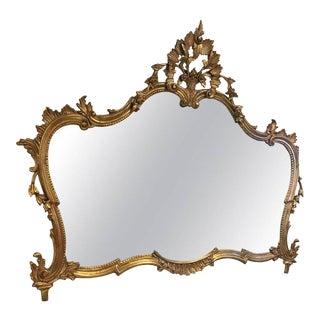 1950s Italian Giltwood Mirror