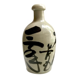 19th Century Antique Japanese Calligraphy Earthenware Sake Jug